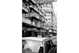 SERGE HORTA - MY STREET I